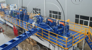 Solids control equipment,solids control system by KOSUN group