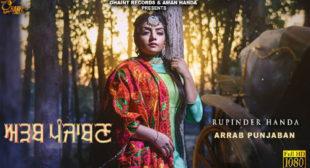 Rupinder Handa Song Arrab Punjaban is Out Now