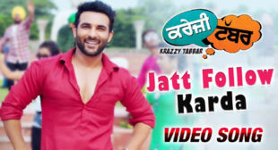 Ninja Song Jatt Follow Karda is Out Now