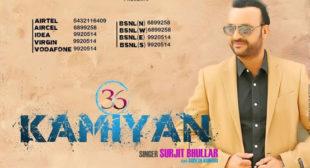 36 Kamiyan Lyrics – Surjit Bhullar