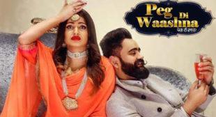 Peg Di Waashna Lyrics – Amrit Maan